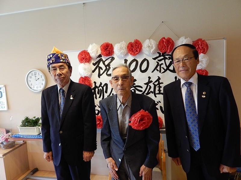 2016・9・15玖珠LC町内100歳の方の敬老祝