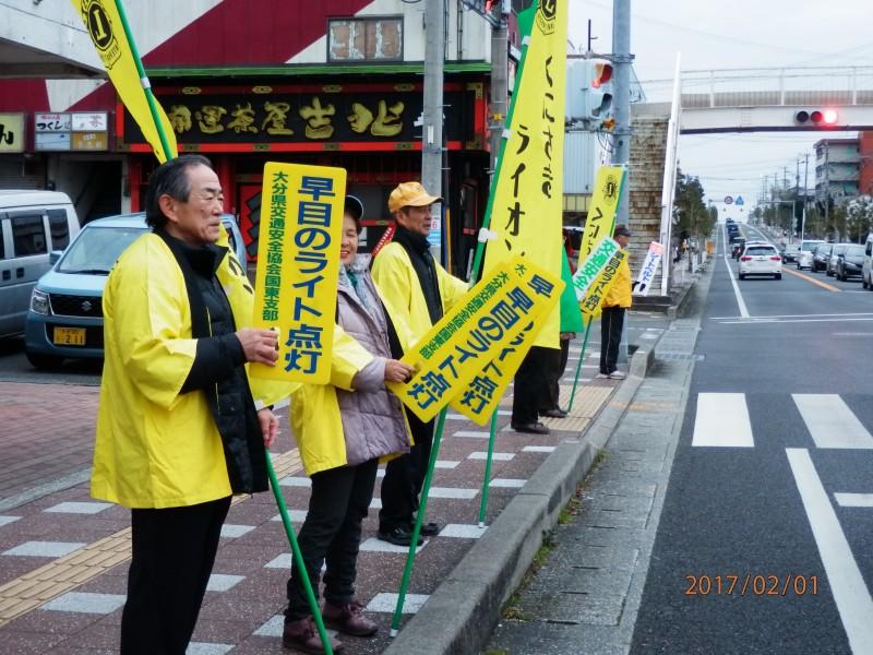 国東LC 2・1 2月度鶴川交差点交通安全街宣キャンペーン