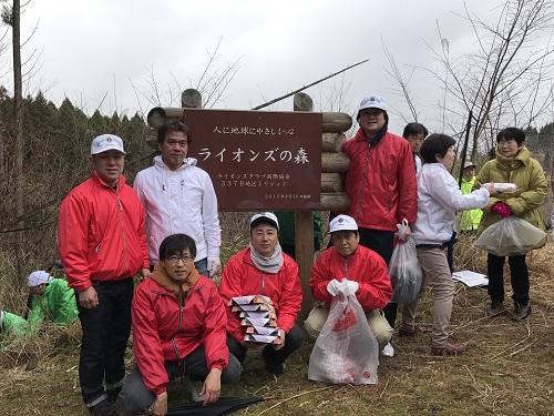 日田LC 4・23 ライオンズの森清掃奉仕