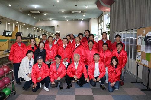 日田LC 4・23 第1回交通遺児チャリテイーボウリング大会