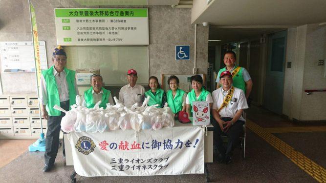 三重LC 7/31 献血活動