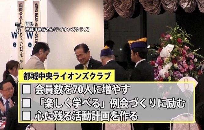 都城中央LC 9/28 テレビ放映