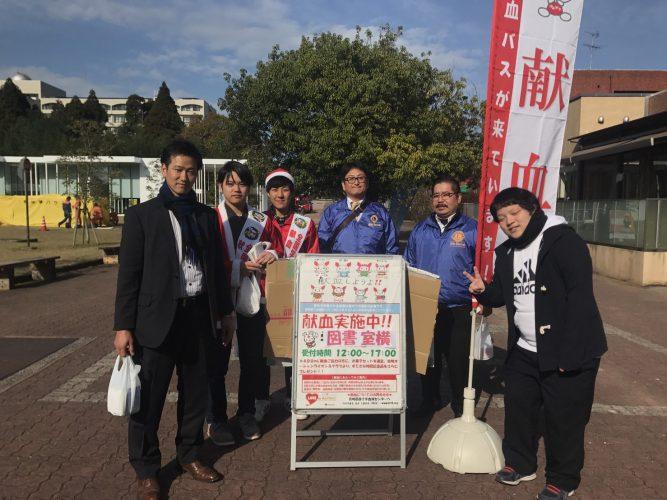 宮崎オーシャンLC 12/5~7 献血活動