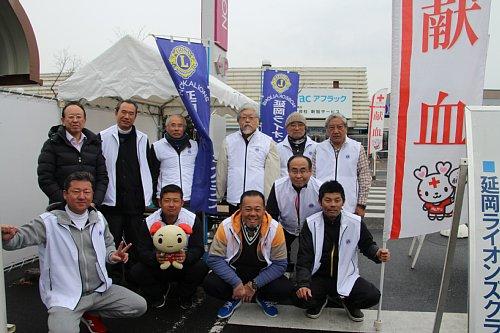 延岡LC 1/28 献血運動