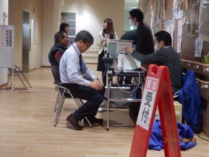 国東LC 3/8 献血運動